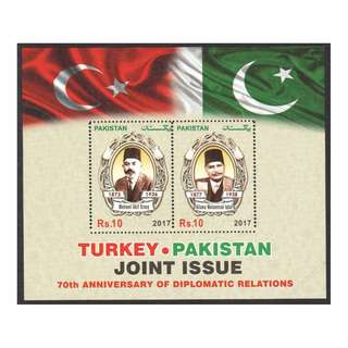PAKISTAN 2017 DIPLOMATIC RELATIONS WITH TURKEY JOINT ISSUE SOUVENIR SHEET OF 2 STAMPS IN MINT MNH UNUSED CONDITION