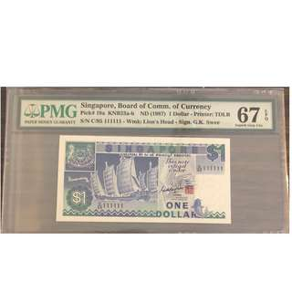 Rare and fast deal Ship 1$ solid C/95 111111 supper high PMG 67 EPQ