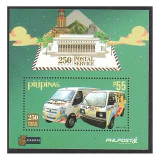 PHILIPPINES 2017 250TH ANNIV. OF POSTAL SERVICE (VAN) SOUVENIR SHEET OF 1 STAMP IN MINT MNH UNUSED CONDITION