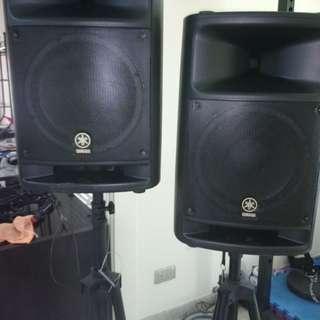 Yamaha MSR400s active Loudspeakers