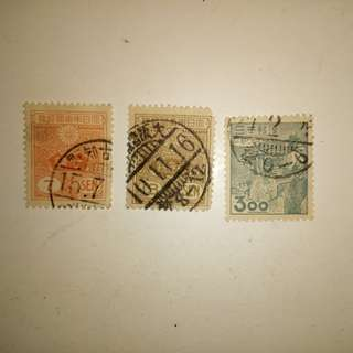 Old collector's Japanese Stamps of three