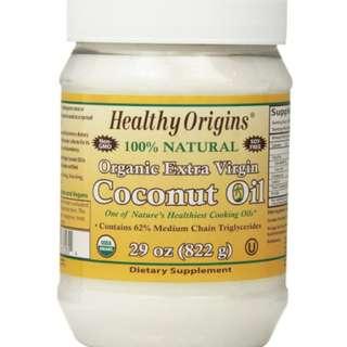 【美加直銷】Healthy Origins Coconut Oil有機初榨椰子油 (29oz) Extra Virgin 無添加 嚴浩推薦油拔法