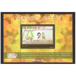 PHILIPPINES 2017 CHRISTMAS (CHILDREN'S DRAWING) SOUVENIR SHEET OF 1 STAMP IN MINT MNH UNUSED CONDITION