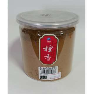 (七星檀香) 老山檀香粉250gm Laoshan Sandalwood Incense Powder 250gm