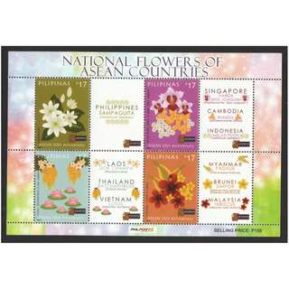 PHILIPPINES 2017 NATIONAL FLOWERS OF ASEAN COUNTRIES SOUVENIR SHEET OF 4 STAMPS IN MINT MNH UNUSED CONDITION