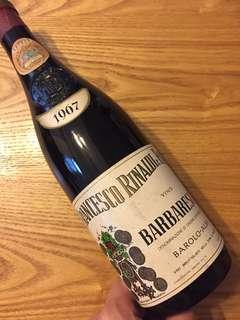 Italian wine babaresco 1967