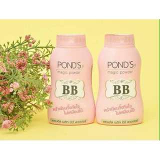 Ponds Magic BB powder cheap authentic