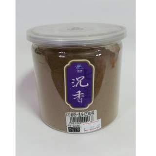 (七星檀香) 惠安沉香粉200gm Hoi-An Agarwood Incense Powder 200gm