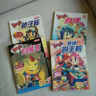 包邮6本Kachigo珍藏本套组