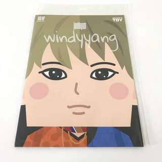 [WTS] NCT JAEHYUN SUM Official Papertoy ONLY