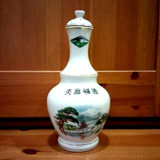 Chinese Liquor Porcelain Bottle