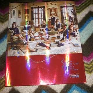Twice 4th Mini Album - Signal
