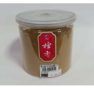 (七星檀香) 印度老山檀香粉200gm India Laoshan Sandalwood Incense Powder 200gm
