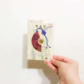 🚚 韓國旅遊紀念品 質感金屬小扇子書籤