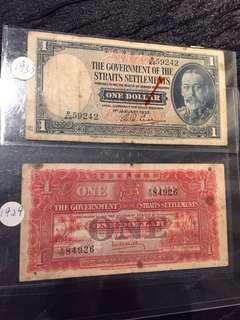 Straits Settlements $1 (1929 & 1933 )
