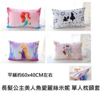 愛麗絲及各款枕頭套