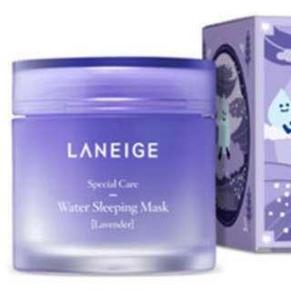Laneige Water Sleeping mask 70 ml