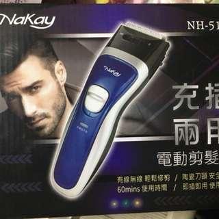 電動理髮器