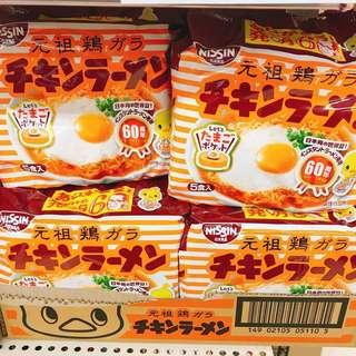 日清 小雞泡麵5入