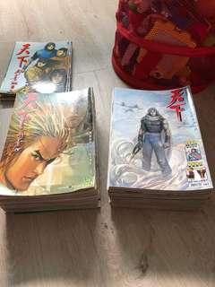 天下 Tian Xia issues 329 - 410 Free