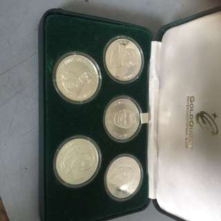 Silver coin rare