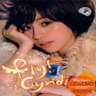Cyndi - Fly CD + DVD