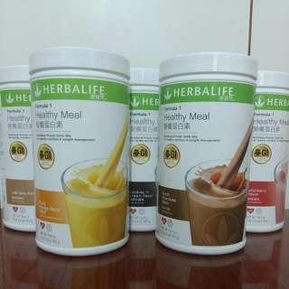 (優惠計劃)herbalife營養蛋白素