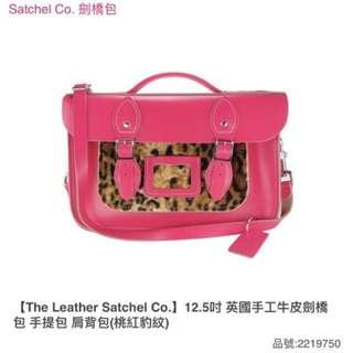 🚚 The Leather Satchel 英國手工牛皮劍橋包 原價6900 現在只要5000