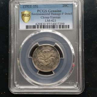 PCGS Genuine Yunnan Dragon Silver 20cents