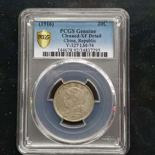 PCGS Genuine China Republic 20cents