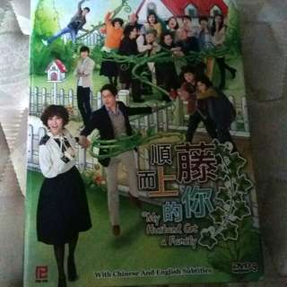 Clearance Sale $55!! My Husband Got a Family Korean Drama DVD (Episode 58)