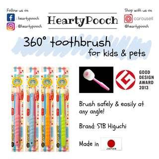 360° toothbrush / Dog toothbrush / Kids toothbrush