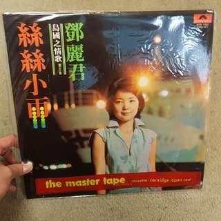 Teresa teng vinyl