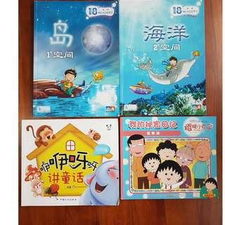 Check out the 4 chinese story books