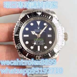 環亞  N廠 神器之一 ROLEX DEEPSEA 116660 漸變藍 44MM V7