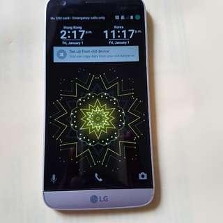 LG G5 silver colour
