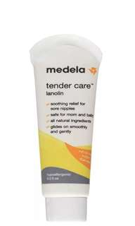 MEDELA Tender Care Lanolin 0.3oz (NEW)