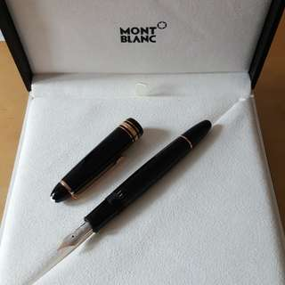 Mont Blanc Meistertruck Red Gold-coated LeGrand Fountain Pen