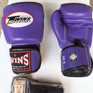 Twins Boxing Gloves (8 oz)