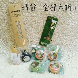 Totoro 龍貓針織手帶 鎖匙扣連鐵盒仔 磁石 可分售