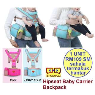 Hipseat Baby Carrier Backpack