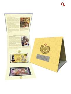 Brunei Sultan Golden Jubilee Accession Numismatic Collection