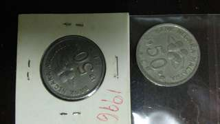 Old coin 1996