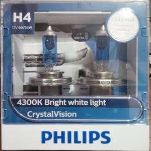 Lampu philips crytal vision
