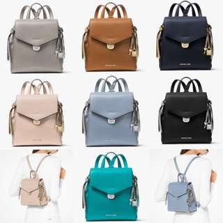 Michael Kors Bristol Small Leather Backpack