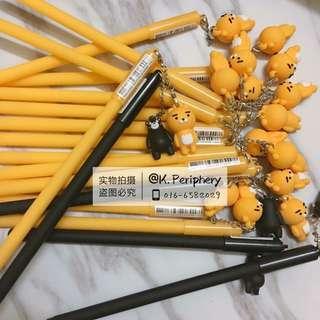 Ryan / Kumamon Pen