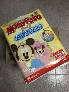 Mamy Poko Mickey Mouse Tape M (Japan Domestic Version) 64pcs/pack x 3 packs