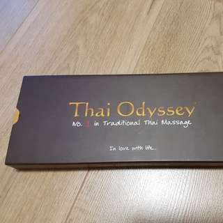 Brand new Thai Odyssey aromatic eye pillow and bliss oil set
