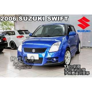 2006 SUZUKI SWIFT T3包