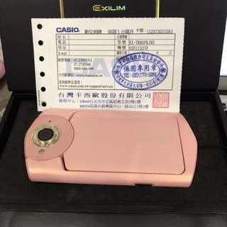 Tr60粉色
